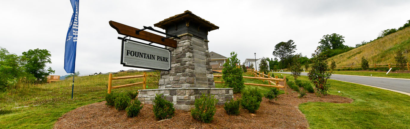 Fountain Park Subdivision Entrance